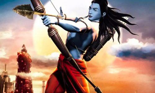 Rama, l'eroe virtuoso